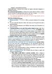 ADMS 2610 Lecture Notes - Rescission, Contra Proferentem, Parol Evidence Rule