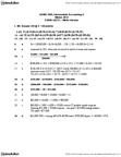 ADMS 3595 Study Guide - Interest Expense, Net Income