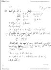 B12Lec2.PDF