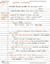 CHEM 1133 Lecture Notes - Lecture 20: Sodium Hydroxide