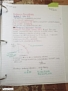 ECON 1B03 Chapter Notes - Chapter 2: Canter And Gallop, Unified Atomic Mass Unit