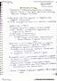 BIOA02H3 Lecture 33: module 3 - lecture 6