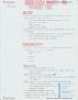 PSYC31H3 Lecture Notes - Lecture 9: World Atlas Of Language Structures, Thalamus, Leod