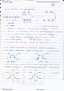 CHEM371 Lecture Notes - Lecture 6: Ultraviolet, Benzene, Reagent