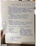 EN 3230 Lecture Notes - Lecture 10: Wond