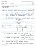 MAT246H1 Lecture Notes - Lecture 5: Asteroid Family, Metic, Rational Root Theorem
