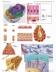 ANP 1105 Study Guide - Midterm Guide: Nissl Body, Nucleolus, Sarcolemma