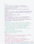 Bio230 notes.pdf