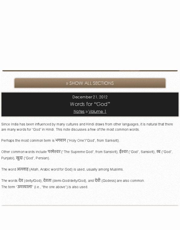 CAS LN 211 Study Guide - Midterm Guide: Devanagari